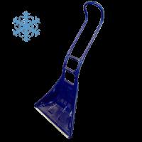 Лопата-движок G4